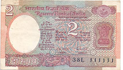 SAMRITIKA VENTURES 2 {TWO} RUPEE OLD INDIA RED NOTE SATELLITE ON