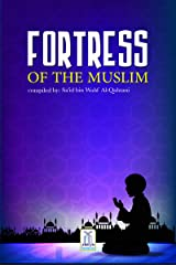 Fortress of the Muslim Kindle Edition