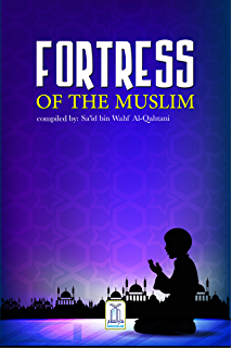 The sealed nectar biography of prophet muhammad ebook darussalam fortress of the muslim fandeluxe Images