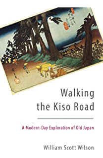 Lost japan ebook alex kerr amazon kindle store walking the kiso road a modern day exploration of old japan fandeluxe Choice Image