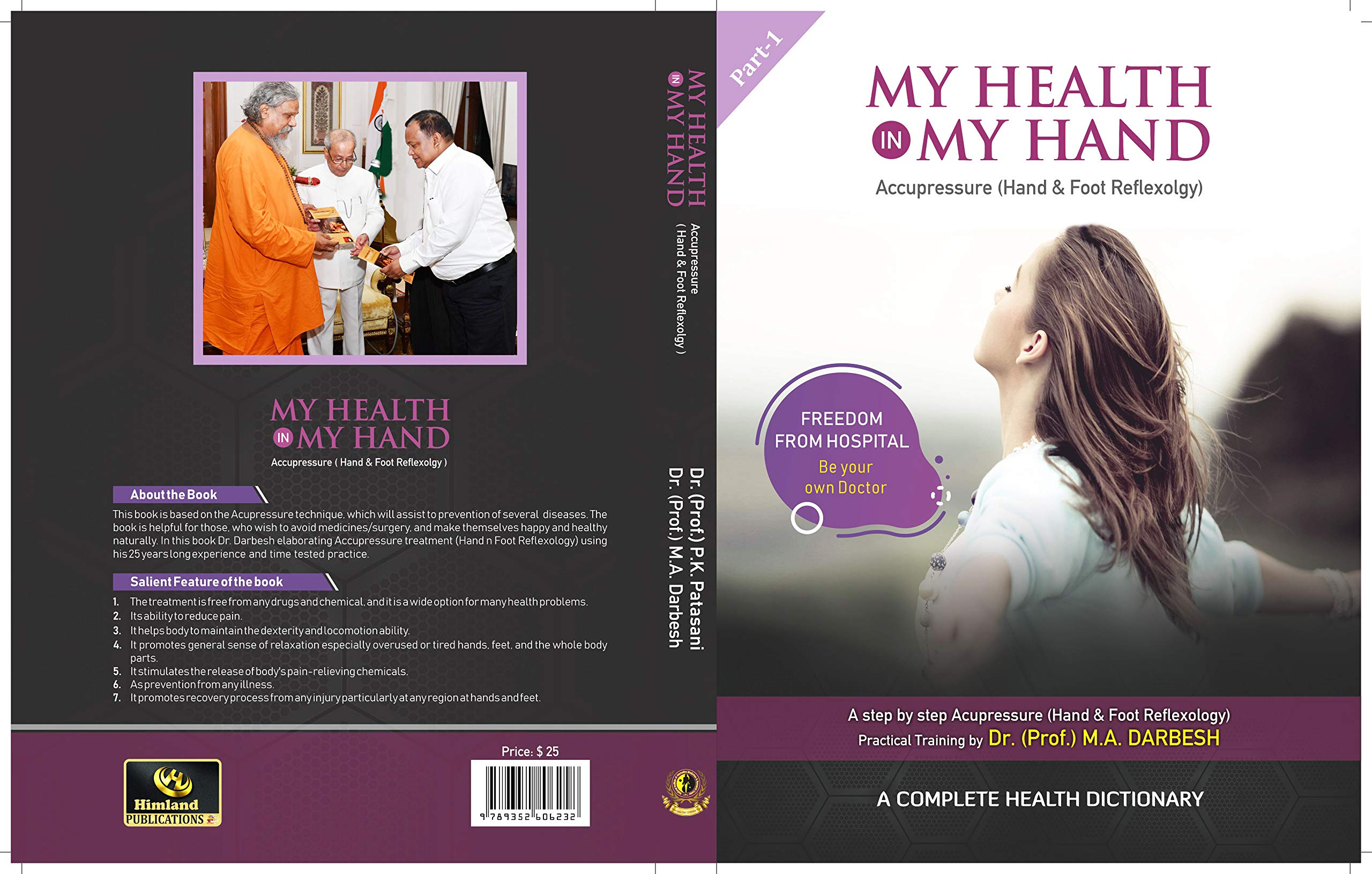 Buy My Health in My Hand Book Online at Low Prices in India | My Health in My  Hand Reviews & Ratings - Amazon.in