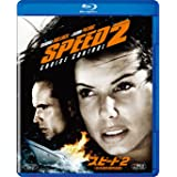 Speed 2X English 吹替 Complete Version) [Blu-ray]