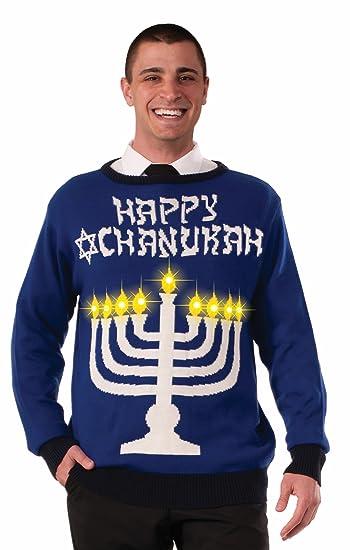 Amazoncom Ugly Chanukah Light Up Menorah Sweater Xl Clothing
