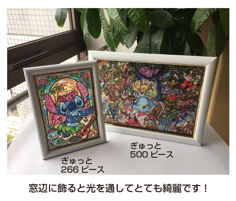 18.2x25.7cm 266-piece jigsaw puzzle Stained Art Aladdin Jasmine Stained-glass windows tightly series