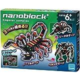 ナノブロックプラス ダイオウサソリ PBH-014