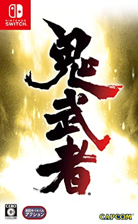 Resultado de imagem para onimusha warlords switch