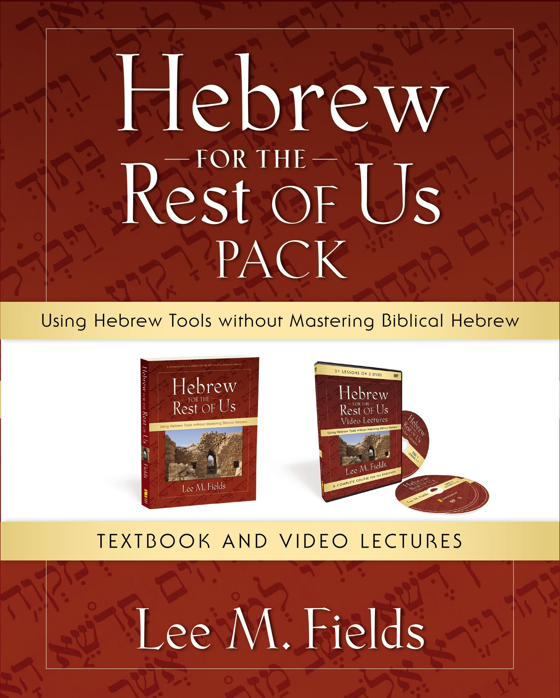 Hebrew for the Rest of Us Pack: Using Hebrew Tools without
