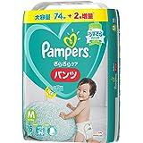 【Amazon.co.jp限定】 パンパース オムツ パンツ さらさらケア M(6~11kg) 76枚