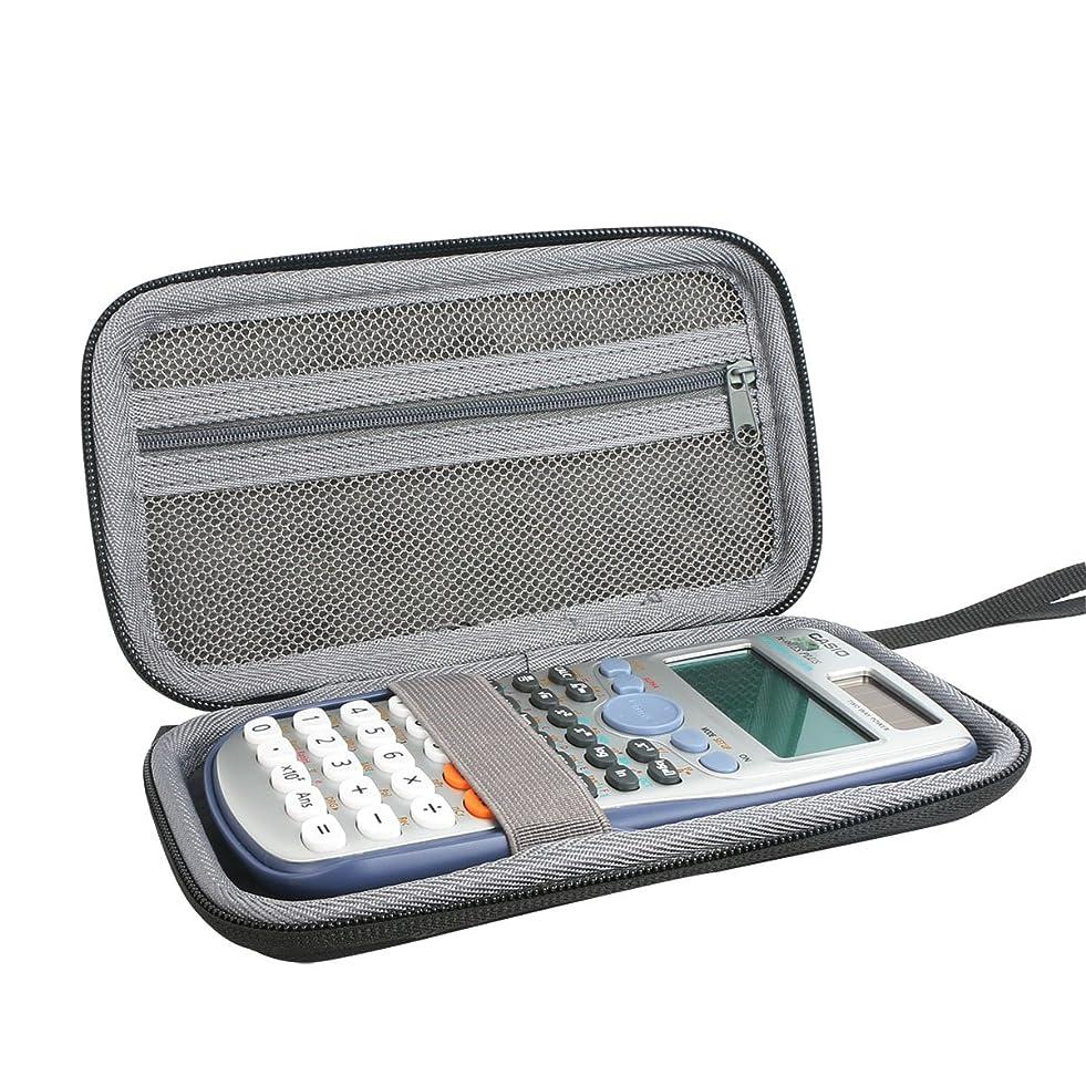 解き明かす採用する笑ハードカバー付電卓KC-370