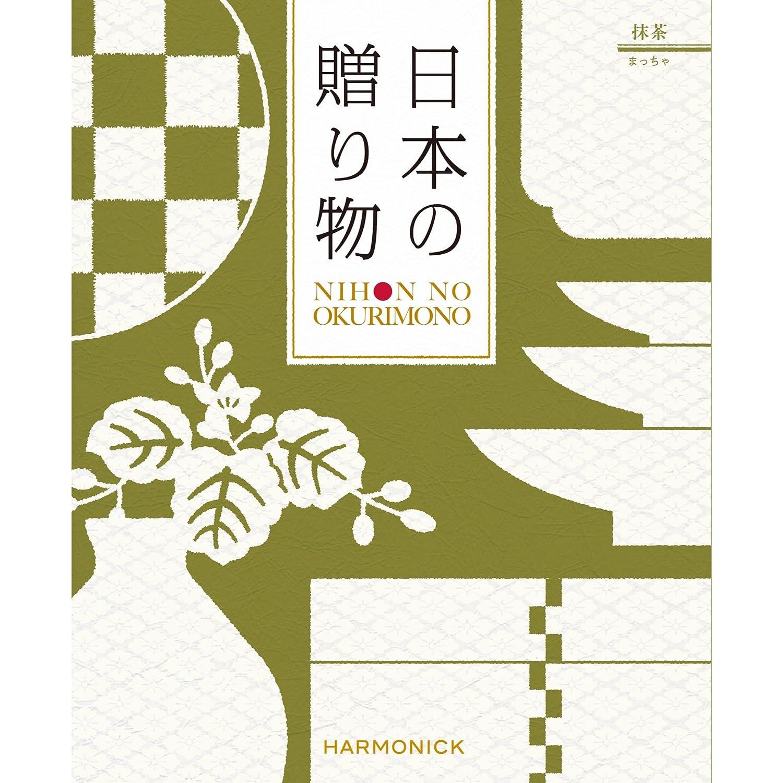 ハーモニック カタログギフト 日本の贈り物 抹茶 (まっちゃ) B079T8DVVP 04 5,000円コース 04 5,000円コース