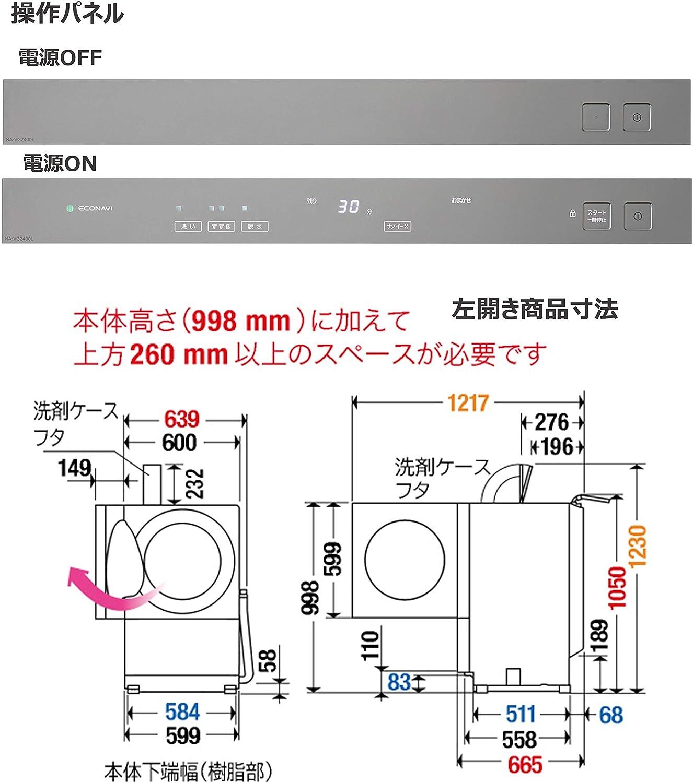 パナソニック ななめドラム洗濯乾燥機 Cuble(キューブル) 10kg ドラム式洗濯機 プレミアムステンレス NA-VG2400R-X