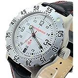 Vostok Komandirskie K-35 Amphibian New 350514 /2416b Military/Sport Russian Auto Wrist Watch White