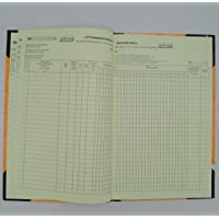 Yugadharma attendance Register/Hajri Patrak for Companies (1 Quire - 70 Pages)