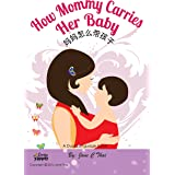 Chinese books for children: How Mommy Carries Her Baby: (Bilingual English and Mandarin Chinese books for kids) Dual language