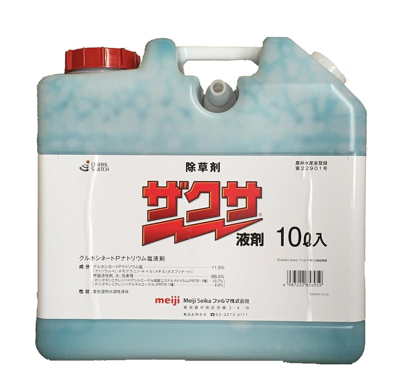 Meiji Seika ファルマ ザクサ液剤 10L B01DIQW05A