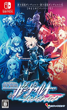 Armed Blue Gunvolt Striker Pack NINTENDO SWITCH JAPANESE IMPORT Region Free: Amazon.es: Videojuegos