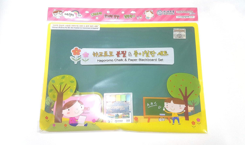 12pcs Hagoromo FULLTOUCH gesso pacchetto Piccolo 1 scatola Bianco