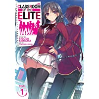Classroom of the Elite (Light Novel) Vol. 1