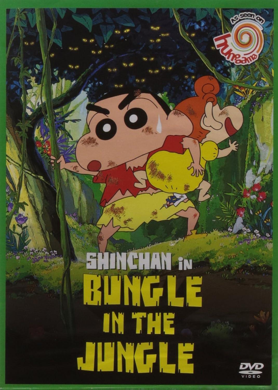 Download Shinchan: Bungle in the Jungle (2000) Hindi Dubbed 480p [250MB] | 720p [650MB]