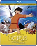 Horus Prince of the Sun [Blu-ray] [Import]