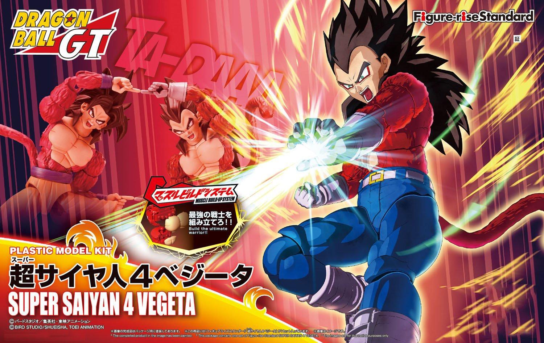 Bandai Hobby Standard Super Saiyan 4 Vegeta Dragon Ball GT Action Figure