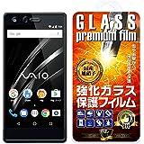 【2枚セット】【GTO】VAIO Phone A VPA0511S/VAIO Phone Biz VPB0511S 強化ガラス 国産旭ガラス採用 強化ガラス液晶保護フィルム ガラスフィルム 耐指紋 撥油性 表面硬度 9H 0.33mmのガラスを採用 2.5D ラウンドエッジ加工 液晶ガラスフィルム