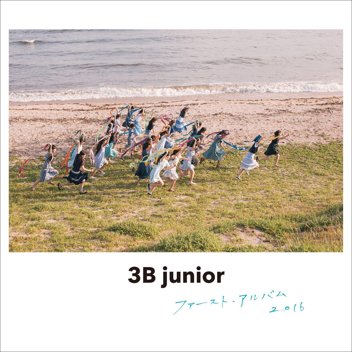 3B junior – 3B junior First Album (Limited Edition) 2016 Bluray ISO