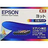 EPSON インクカートリッジ YTH-6CL 6色セット