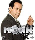 名探偵モンク ファイナル・シーズン バリューパック [DVD]