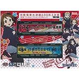 鉄道コレクション 鉄コレ京阪大津線600形3次車 映画「けいおん!」ラッピング2両セット