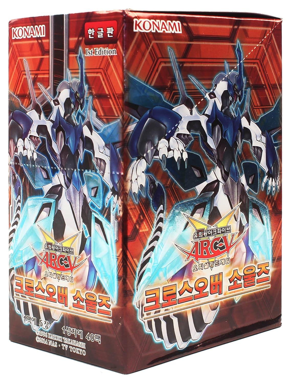 Yu-Gi-Oh! Konami Yugioh Karten ARC V Booster Pack Box TCG OCG 200 ...