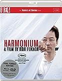 Harmonium (2016) [Masters of Cinema] Dual Format (Blu-ray & DVD)
