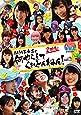 NMBとまなぶくん presents NMB48の何やらしてくれとんねん! Vol.3 [DVD]
