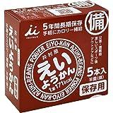 【ケース販売】井村屋 えいようかん 5本×20箱