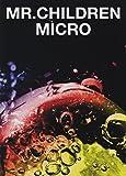 Mr.Children/Mr.Children 2001-2005 〈micro〉 (バンド・スコア)