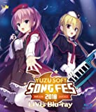 YUZUSOFT SONG FES 2018 LIVE Blu-ray