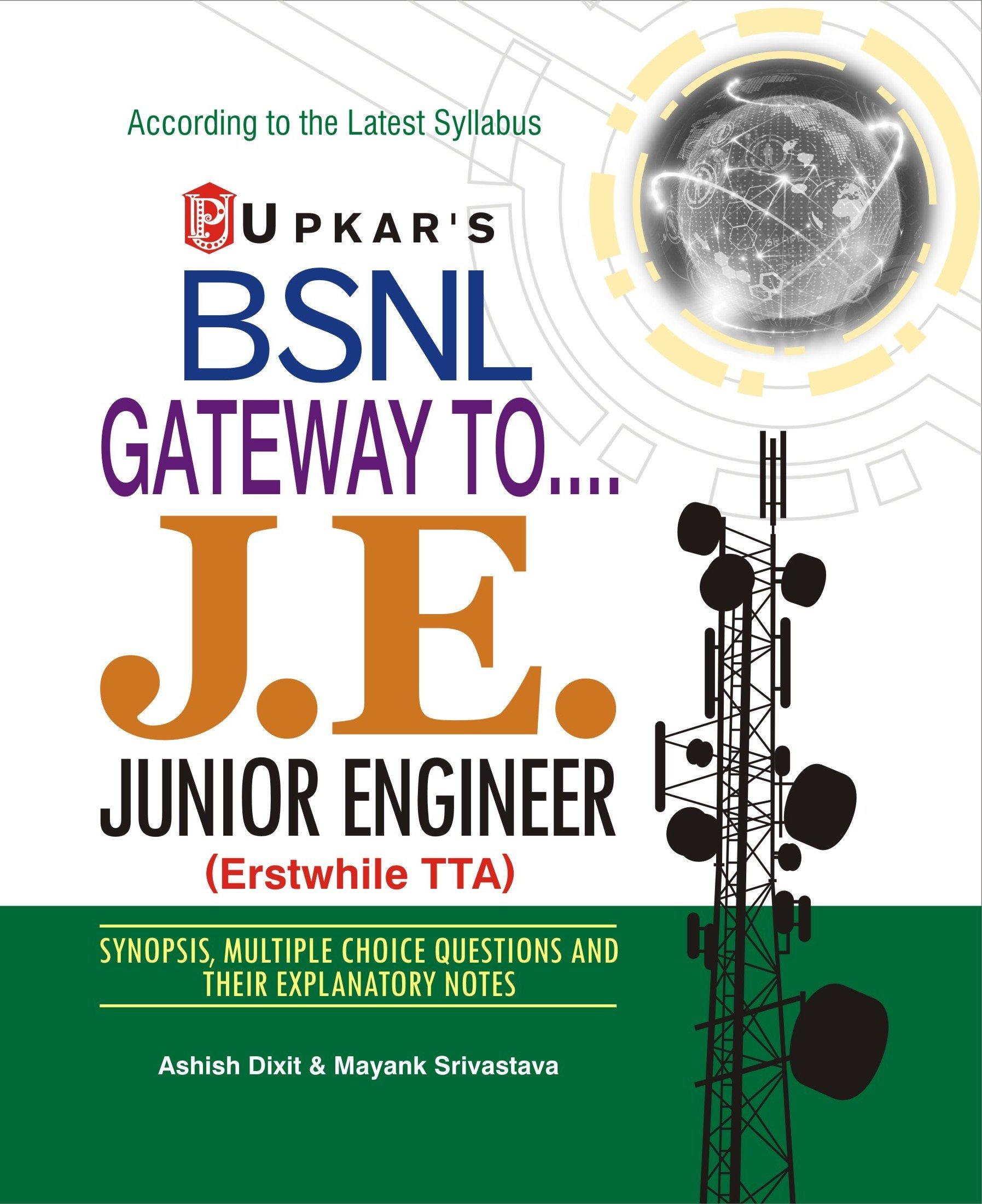 Buy Gateway to J.E. Book Online at Low Prices in India | Gateway to J.E.  Reviews & Ratings - Amazon.in