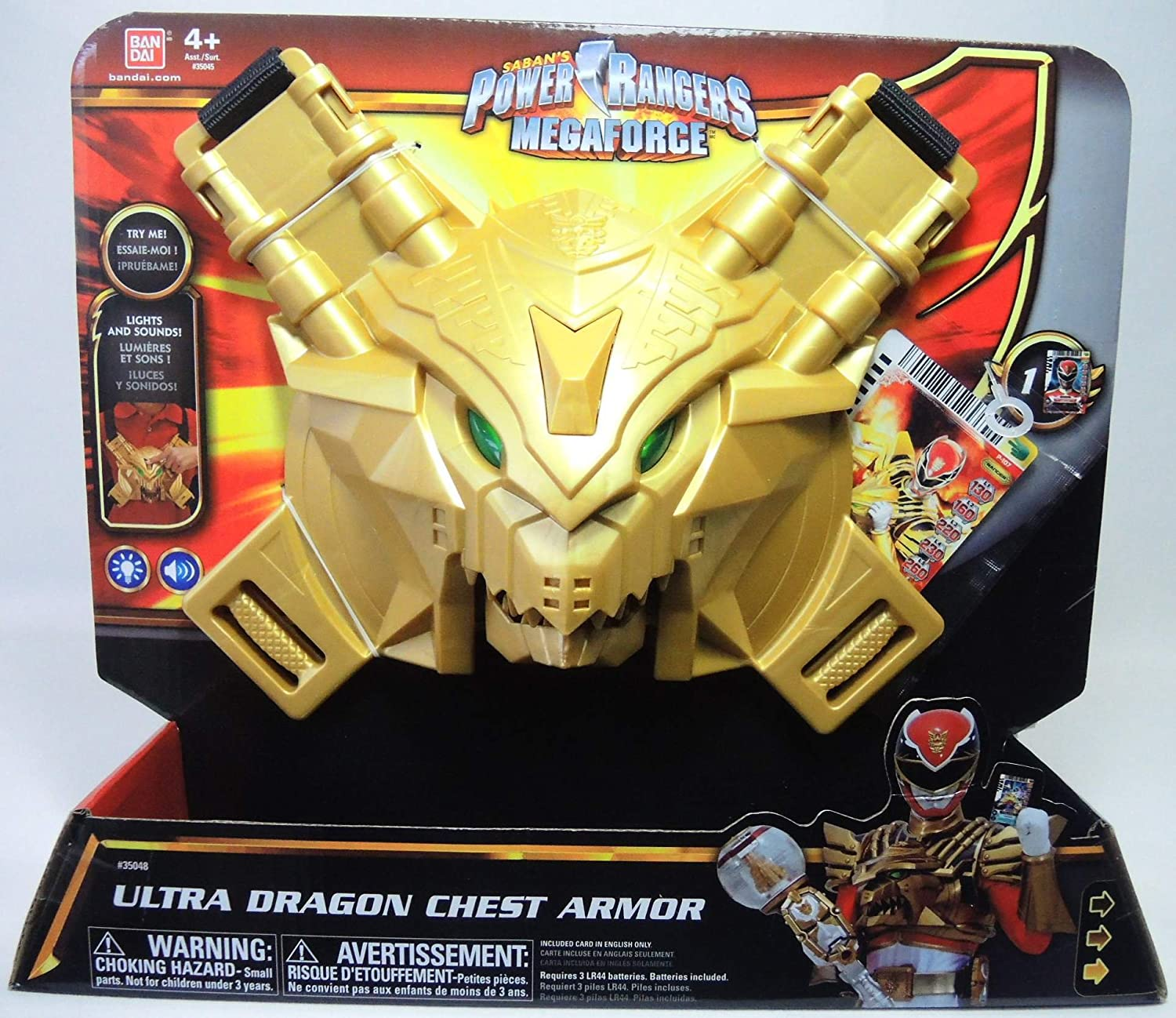 Amazon Com Power Rangers Megaforce Ultra Dragon Chest Armor Toys Games The answers to all of these are different. power rangers megaforce ultra dragon chest armor