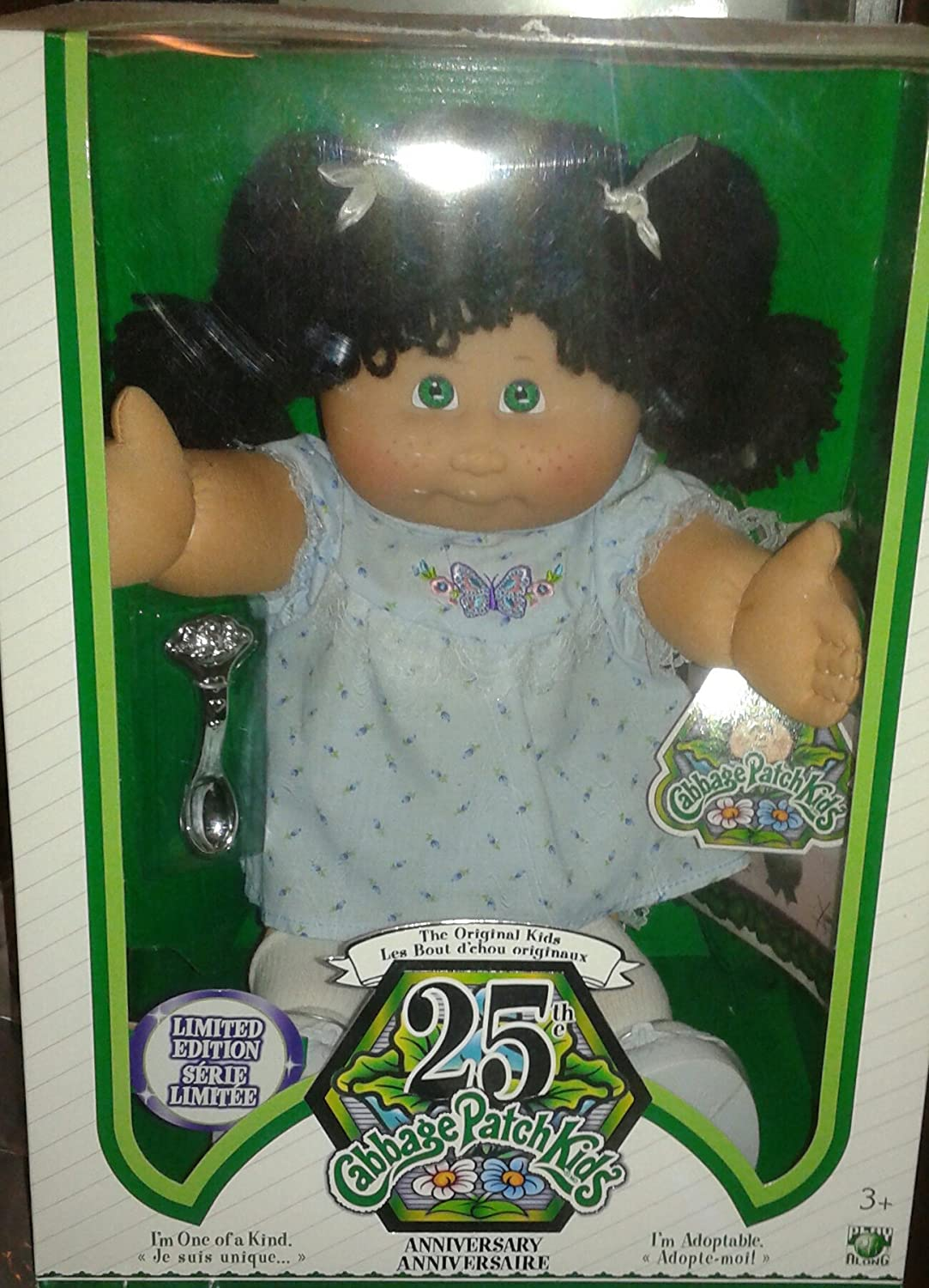 Amazon cabbage patch kids 25th anniversary doll brunette girl amazon cabbage patch kids 25th anniversary doll brunette girl toys games 1betcityfo Images