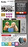 Kenko 液晶保護フィルム 液晶プロテクター Panasonic LUMIX SZ8用 KLP-PASZ8