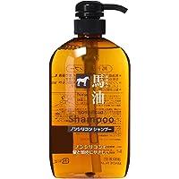 Kumano fat horse oil shampoo 600ml *AF27*