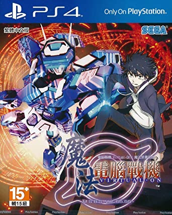Cyber Troopers A Certain Magical Virtual On (Japanese