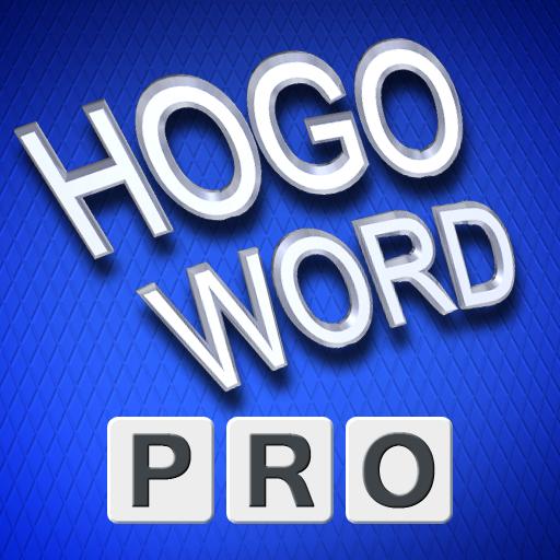 Hogoword Pro