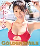 鈴木ふみ奈 Golden Smile [Blu-ray]