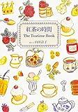 紅茶の時間 The Teatime Book