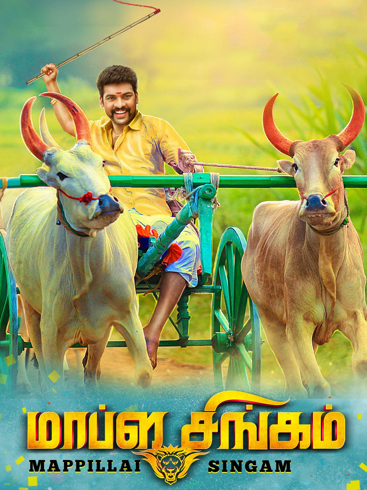 Mapla Singam on Amazon Prime Video UK