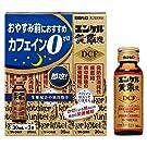 【第2類医薬品】ユンケル黄帝液DCF 30mL×3