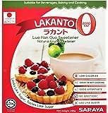 LAKANTO - Monk Fruit Sweetener