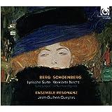 アルバン・ベルク : 抒情組曲 | シェーンベルク : 浄夜 op.4 (Berg : Lyriche Suite (Suite lyrique) | Schoenberg : Verklarte Nacht (La Nuit transfiguree) / Ensemble Resonanz, Jean-Guihen Queyras) [輸入盤・日本語解説付]