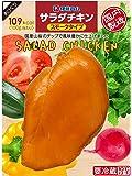 伊藤ハム サラダチキン スモーク 120g ×10個 【冷蔵】